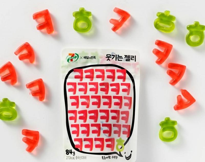 """<% pageTitle %>"""" /> <br /> 引用:kvillage.jp </p></blockquote> <p>ハングル文字の形をしたグミです!ハングル文字だけでテンション上がる私にとっては嬉しいグミ( *´艸`)<br /> 韓国行ってきた感がとっても出るお土産ですね!</p> <h5 id="""