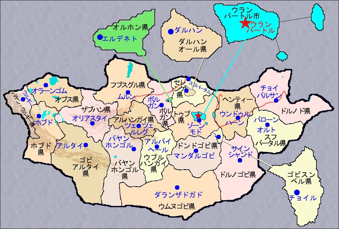モンゴル旅行に必要な日数 (観光スポット所要時間)