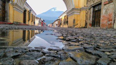 グアテマラ、アンティグアの観光情報とりまとめ