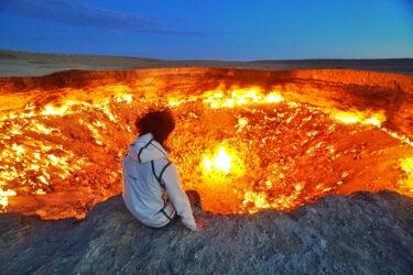 ダルヴァザの地獄門を詳しく知る